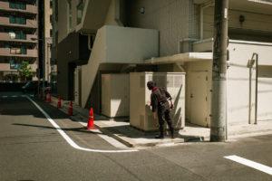 Повседневная Япония