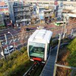 asukayama monorail